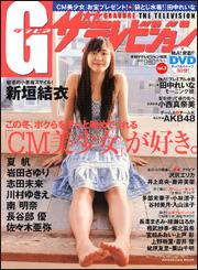 12/25売 グラビアザテレビジョンVOL.5