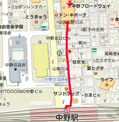 【ヨーヨー専門店】スピンギア 中野ブロードウェイ店