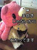 Image077~10.jpg