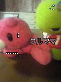 Image058~13.jpg