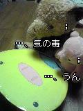 Image118~00.jpg