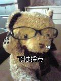Image012~00.jpg