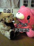 Image013~00.jpg