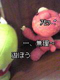 Image104~02.jpg