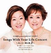 concert_02.jpg