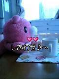 06-09-15_09-18.jpg