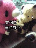 Image102~01.jpg