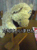 Image103~01.jpg