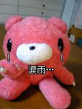 07-06-12_19-09.jpg