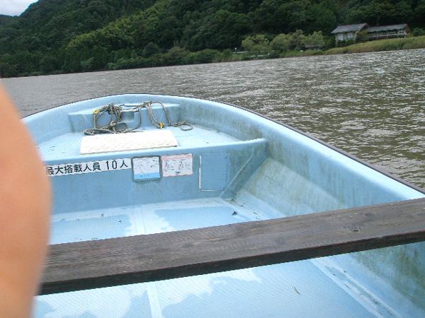 玄武洞 船.jpg
