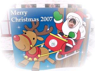 **クリスマス**
