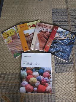 2011年8月 裂き織りー本.JPG