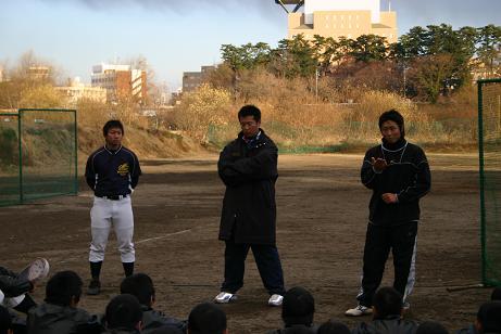 H19野球教室8.JPG