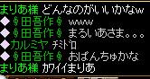 RedStone 08.05.18[01].bmp.jpg