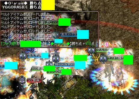 フォリの活躍4.JPG