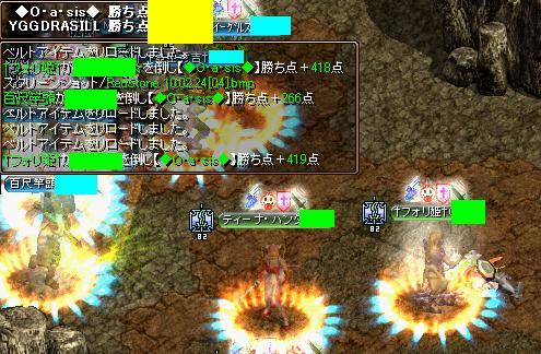 フォリの活躍5.JPG