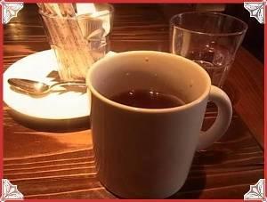 Y-wine tea