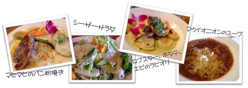 maui_restaurant