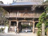 2008-tokushima2.jpg