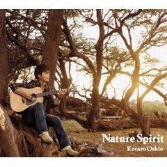 Nature Spirit中