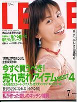 LEE 7月号 表紙