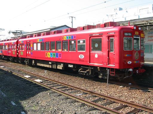 おもちゃ電車 全形