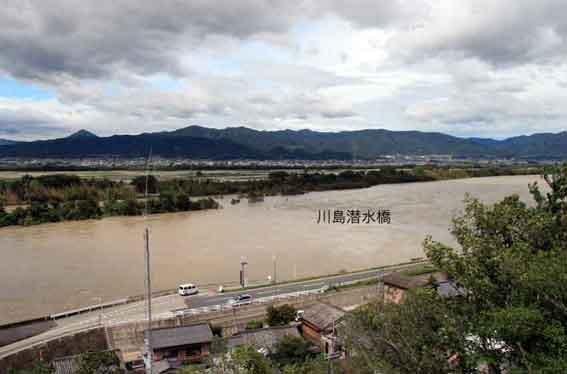 川島潜水橋♪