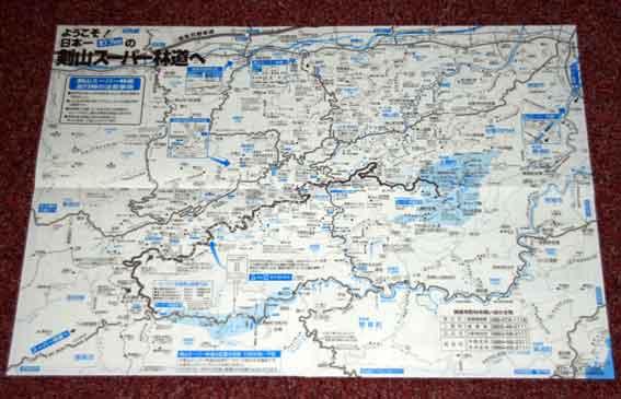 剣山スーパー林道マップ-2♪