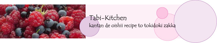 tabi-kitchen