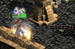 20060909しょぼいけどU.JPG