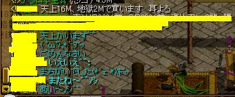 20060913誤爆乙.JPG