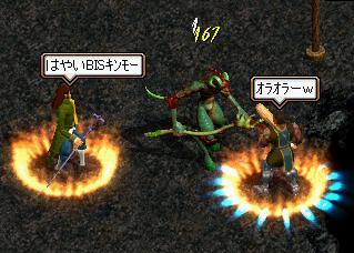 20060917バフォーバフォー.JPG