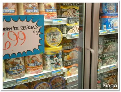 ハワイのアイス売り場
