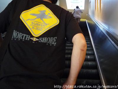 サーフアンドシーTシャツ