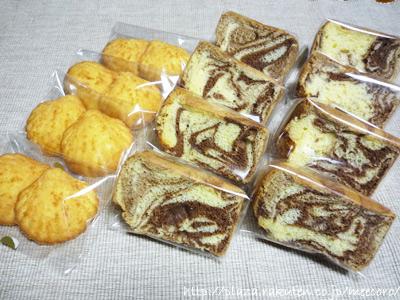 シフォンケーキのラッピング