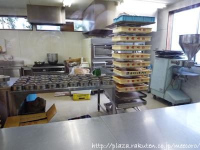 チーズケーキ工房