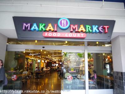 マカイマーケット