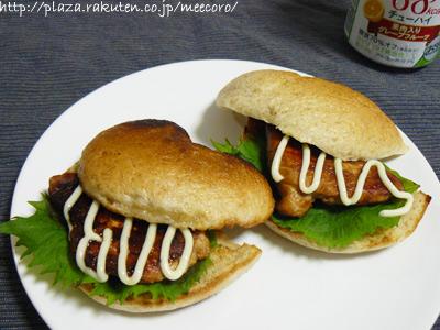 ヨチダチキンのベーグルサンド