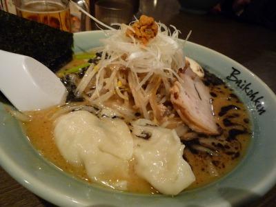 黒味噌ラーメン.jpg