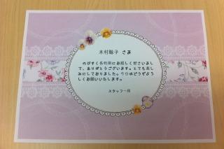 気仙沼15.jpg