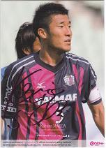 セレッソ大阪J1昇格記念カードセット 前田和哉 プリントサインカード
