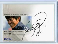 08J2TEセレッソ大阪 小松塁 直筆サインカード