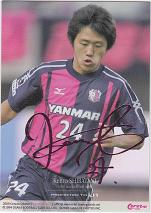 セレッソ大阪J1昇格記念カードセット 白谷健人 プリントサインカード