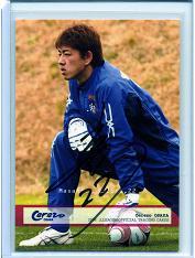 08J2TEセレッソ大阪 鈴木正人 刻印入直筆サインカード