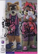 10TEセレッソ大阪 ロビー&ロビーナ 刻印入直筆サインカード