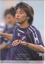 セレッソ大阪J1昇格記念カードセット 乾貴士 プリントサインカード