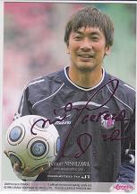 セレッソ大阪J1昇格記念カードセット 西澤明訓 プリントサインカード