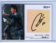 2006TEセレッソ大阪 多田大介 直筆サインカード