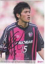 セレッソ大阪J1昇格記念カードセット 小松塁 プリントサインカード