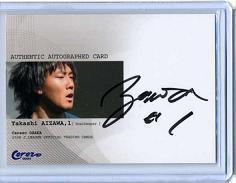 08J2TEセレッソ大阪 相澤貴志 直筆サインカード